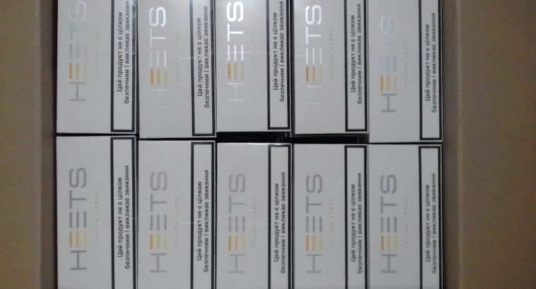 "Продам оптом электронные сигареты ""HEETS (Amber, Yllow, Turcuoise)."