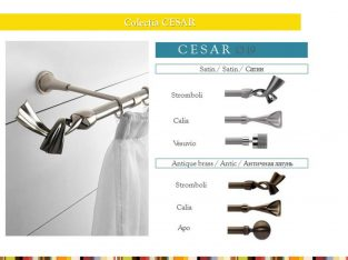 Galerii pentru draperii - sortiment vast! / Curtain rods - a huge choice!