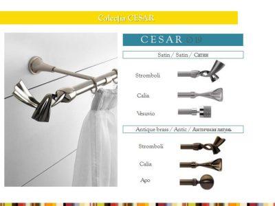 Galerii pentru draperii - sortiment vast! / Curtain rods - a huge choice!