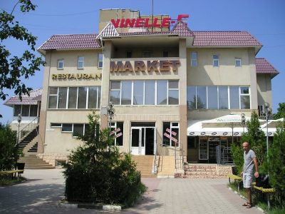 Продажа 4-этажного коммерческого здания в Молдове. Унгены