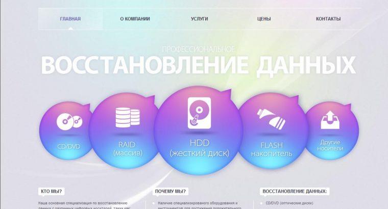 ПРОДАЖА + РЕМОНТ КОМПЬЮТЕРОВ,+ВОССТАНОВЛЕНИЕ ДАННЫХ
