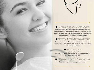 Стоматологический центр «Доктор Орел Виктор»