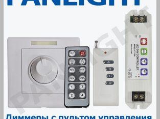DIMMER LED, TELECOMANDA PENTRU BANDA LED, PANLIGHT, ILUMINAREA CU LED IN MOLDOVA, RGB, BANDA LED