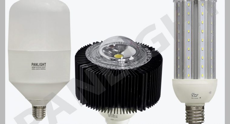 BECURI CU LED INDUSTRIALE, ILUMINAREA CU LED, LAMPA INDUSTRIALA CU LED, PANLIGHT, ILUMINAREA CU LED IN MOLDOVA