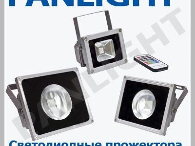PROIECTOR LED RGB CU TELECOMANDA, PROJECTOR LED