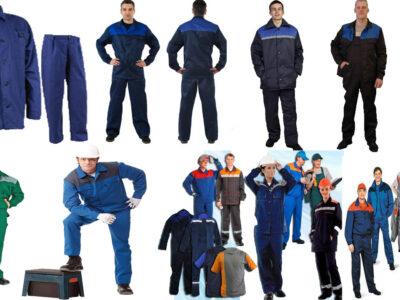 Рабочая одежда, утепленная , рабочая обувь, сиз