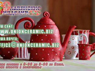 Ceramică cu ridicata