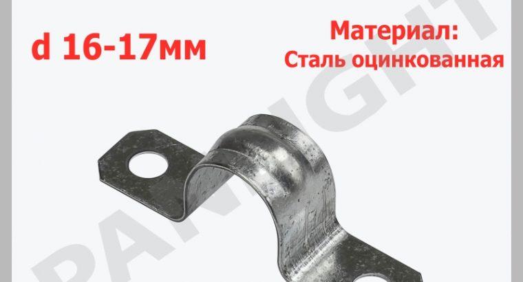 КРЕПЕЖ-КЛИПСА ДЛЯ ТРУБ, PANLIGHT, ХОМУТЫ ДЛЯ КАБЕЛ