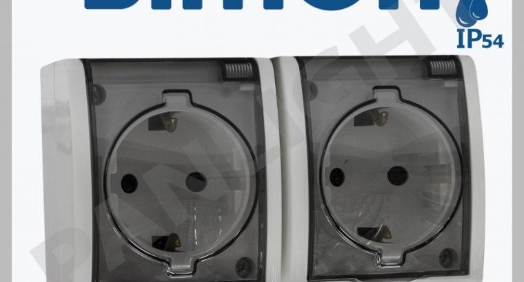 Prize si intrerupatoare Simon Electric in Moldova,