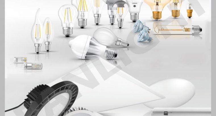 BECURI HALOGEN, OSRAM / LEDVANCE, PANLIGHT, LAMPI OS
