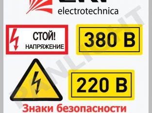INDICATOR AUTOCOLANT, PERICOL DE ELECTROCUTARE, IN