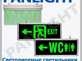 АВТОНОМНЫЙ АККУМУЛЯТОРНЫЙ СВЕТИЛЬНИК, PANLIGHT, EX