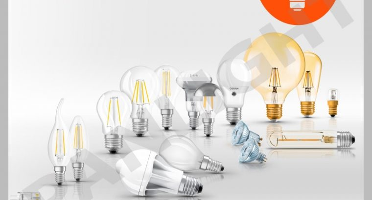 BECURI HALOGEN, OSRAM/LEDVANCE, PANLIGHT, LAMPI OS