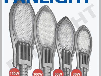 LAMPA ILUMINAT STRADAL LED, PANLIGHT, ILUMINAT STR
