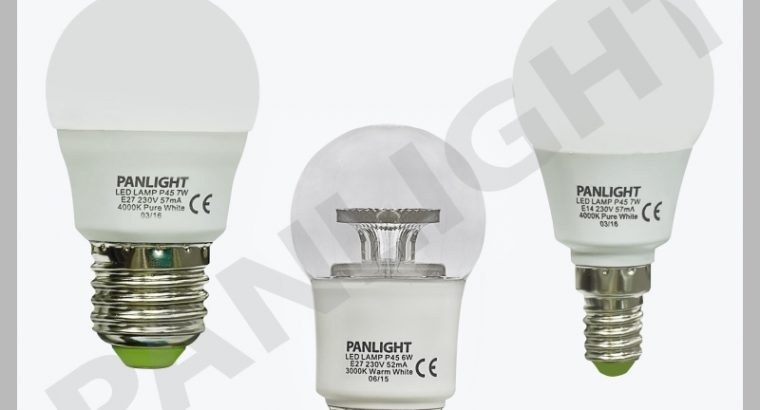 BECURI CU LED IN MOLDOVA, ILUMINAREA CU LED, BEC C