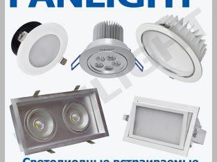 CORPURI DE ILUMINAT LED, SPOTURI, ILUMINAREA CU LE