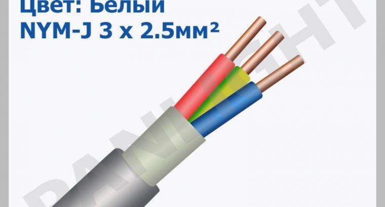 Cablu electric in Moldova, cablu Nym, cablu si fir