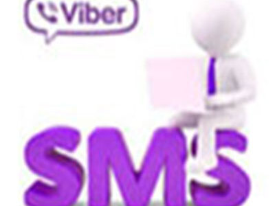 Продвижение товара и услуги через VIBER