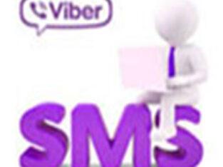Реклама товара и услуги через VIBER