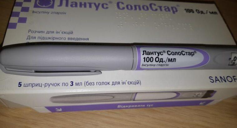 Insulin Lantus SoloStar (Lantus® SoloStar®), termen