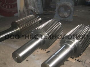 Fabricarea și furnizarea de piese de schimb pentru mori MShR
