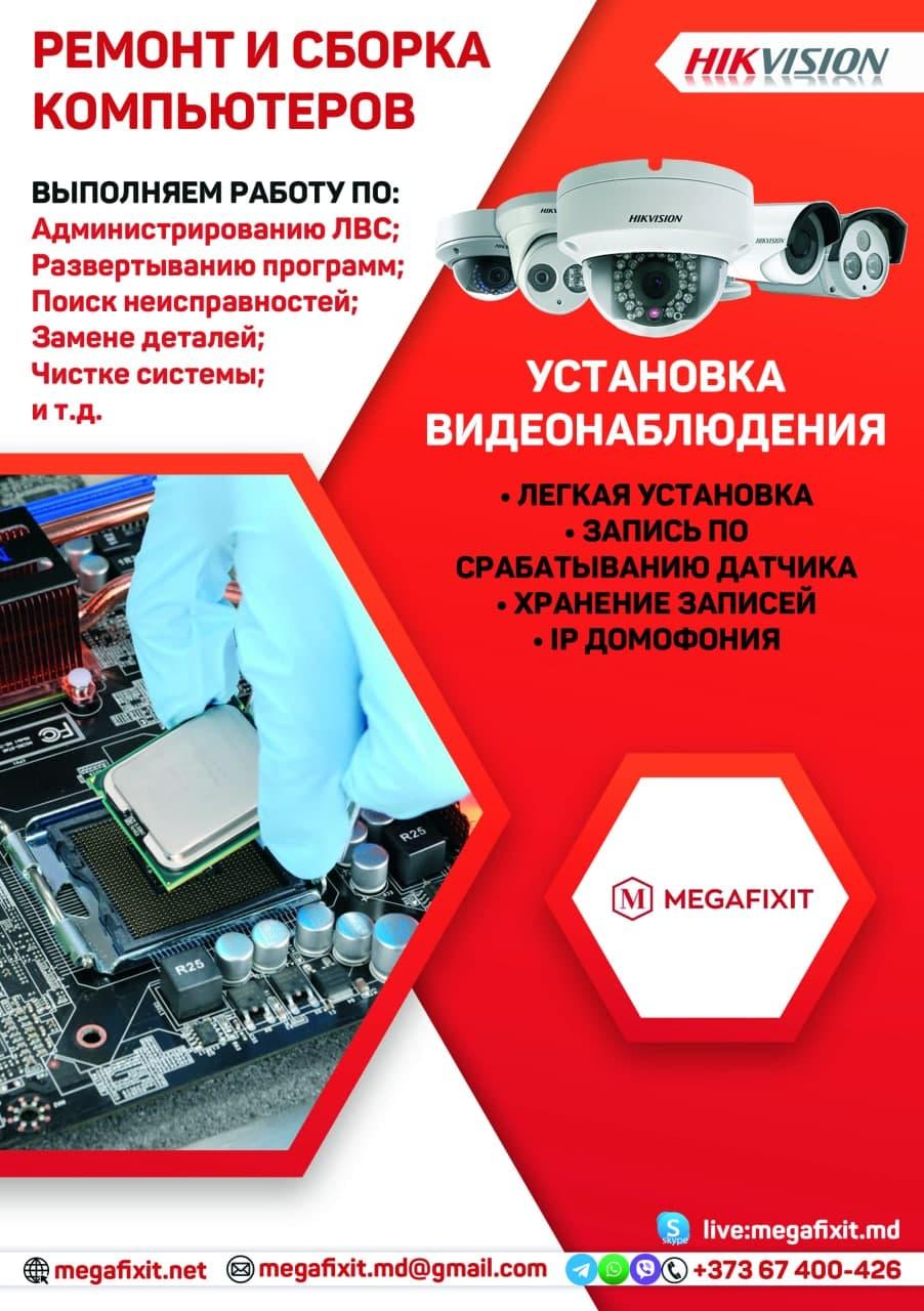 lucrați de la montaj acasă)
