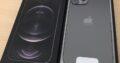 Apple iPhone 12 Pro = $700, iPhone 12 Pro Max 128G