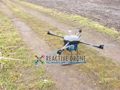 Quadrocopter de monitorizare a dronelor reactive RDM-1