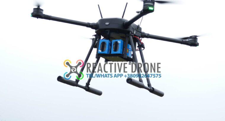 Квадрокоптер для мониторинга Reactive Drone RDM-1