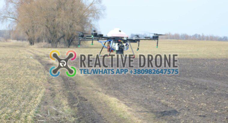 Гибридный Агродрон Reactive Drone Hybrid RDH20