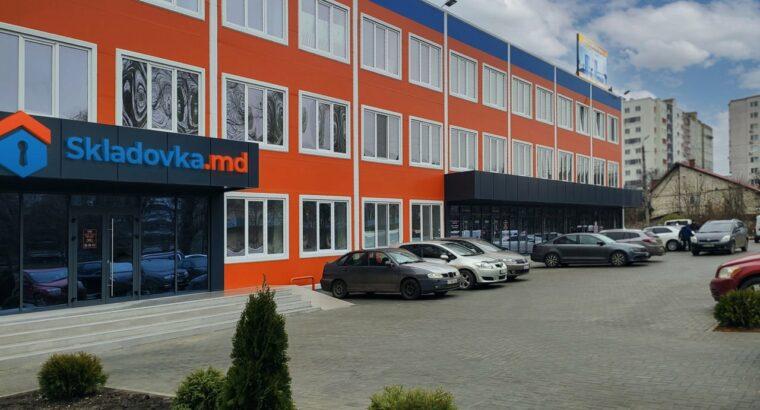 Аренда офиса 5 — 20 м2 от 9 €/м2. Кишинев,Ботаника