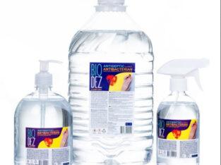 Универсальный антисептик (цена от производителя)