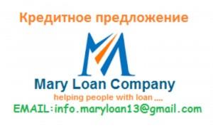 Cereți un împrumut! Apply for a Loan