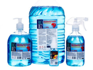 Дезинфектант антивирусный(цена от производителя)