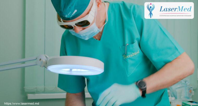 Tratamentele cu laser fractional in combinatie cu