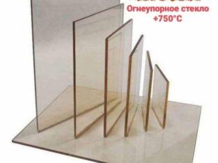 Sticla termorezistenta pentru seminee si sobe