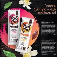 Питательный коктейль Кокосовое печенье — Yoo Gо